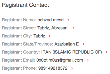 Finally, faratarhco[.]ir remains registered by Mesri with the same details he did for cmtnet[.]ir and mesri[.]ir.