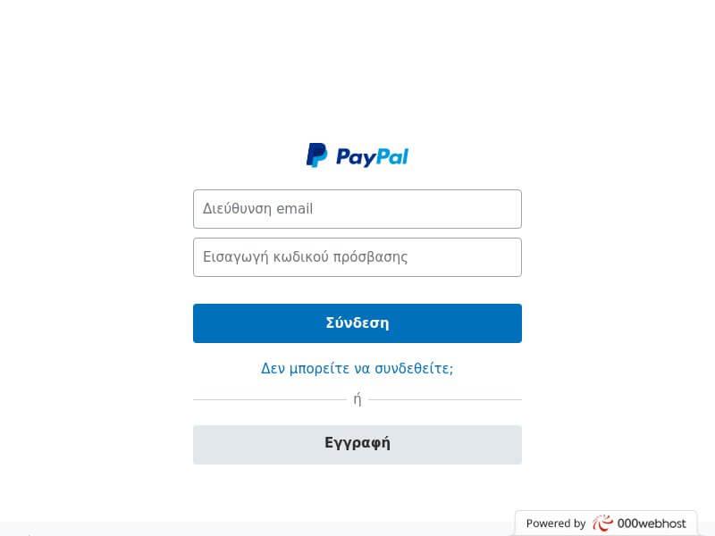 Phishing and Fraud Detection